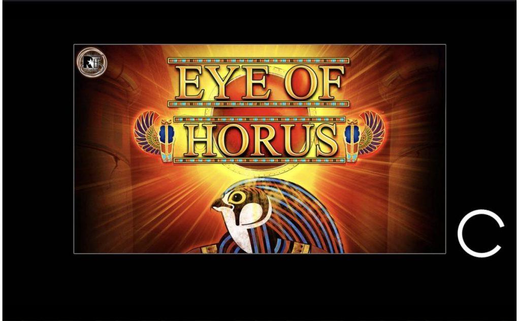 Eye of Horus-เกม
