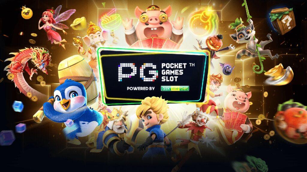 ค่าย PG SLOT-เกม